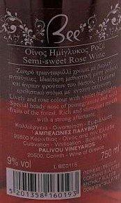 Palivou Bee Rose Agiorgitiko Perlwein halbsüß 9% alc 0.75 l -